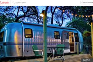 9 самых популярных квартир и домов с Airbnb