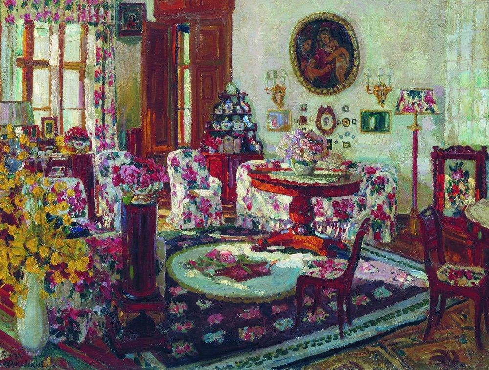 «Малая гостиная в имении Брасово», С.Ю. Жуковский (1916 г.)