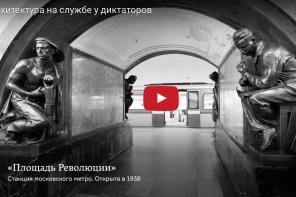 Онлайн-лекции по архитектуре: что смотреть?