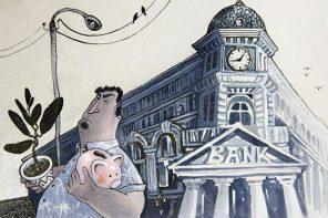 Банк сможет изъять землю за долги