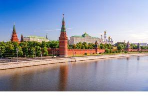 Вид на Кремль имеют 0,08% столичных вторичных квартир